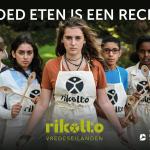 Team Heusden-Zolder
